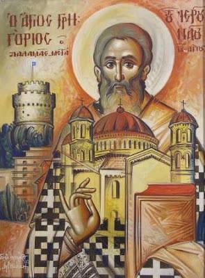 Άγιος Γρηγόριος ο Παλαμάς Αρχιεπίσκοπος Θεσσαλονίκης