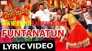 Jaggu Dada Kannada Funtanatun HD Lyric Video Download