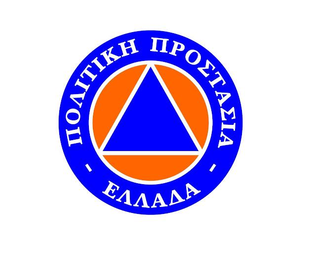 Σύγκλιση Συντονιστικού Τοπικού Οργάνου (Σ.Τ.Ο) Δήμου Ναυπλιέων