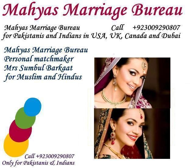 Marriage Websites solutions portal delivering a data bank of