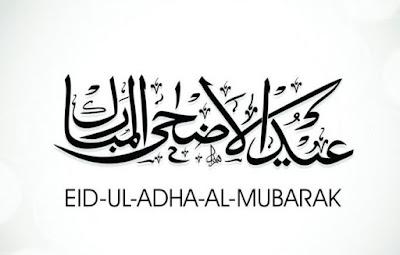 Gambar Selamat Hari Idul Adha Kaligrafi Indah Ucapan Lebaran Haji
