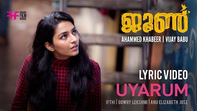 UYARUM SONG LYRICS   JUNE   2019