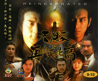 Reincarnated 2 (1993)