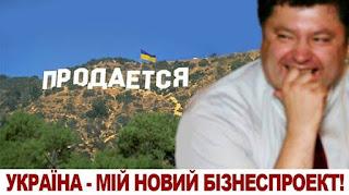 409 км и 300 м неконтролируемой границы с РФ должны быть взяты под контроль, - Порошенко назвал условие обеспечения мира на Донбассе - Цензор.НЕТ 9286