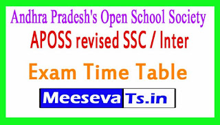 Andhra Pradesh's Open School Society APOSS revised SSC / Inter Exam Time Table 2017