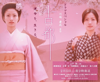 Sinopsis Koto / 古都 (2005) - Film TV Jepang