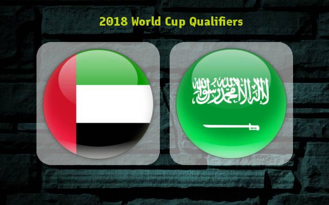 UAE vs Saudi Arabia Full Match & Highlights 29 August 2017