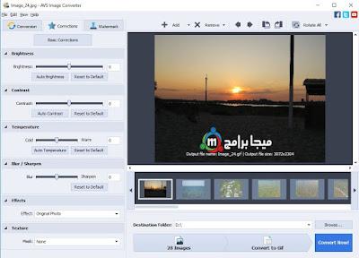 تنزيل برنامج AVS Image Converter أخر إصدار