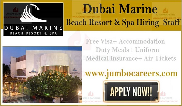 Hotel jobs in Dubai with salary and accommodation, star hotel jobs in Dubai,