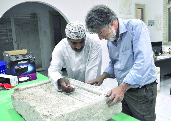 Ancient Omani ruler's tomb discovered in the UAE
