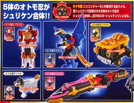 DX Shuriken Gattai Shurikenjin Toy Catalog(Clear Version) - JEFusion
