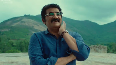 Rao Ramesh HD Wallpaper In Yuddham Sharanam