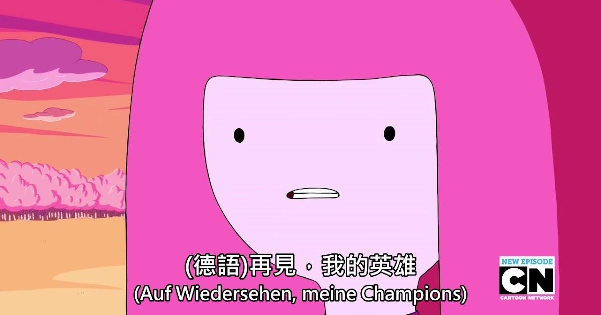 Adventure Time s06e04