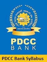 PDCC Bank Sipahi Syllabus