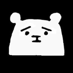 UTSU BEAR
