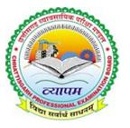 CG Vyapam Recruitment 2018, Job Vacancies in CG