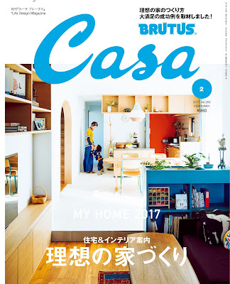 Casa BRUTUS (カーサ ブルータス) 2017年02月号 raw zip dl