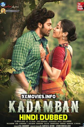Kadamban 2017 Hindi Dubbed Movie Download
