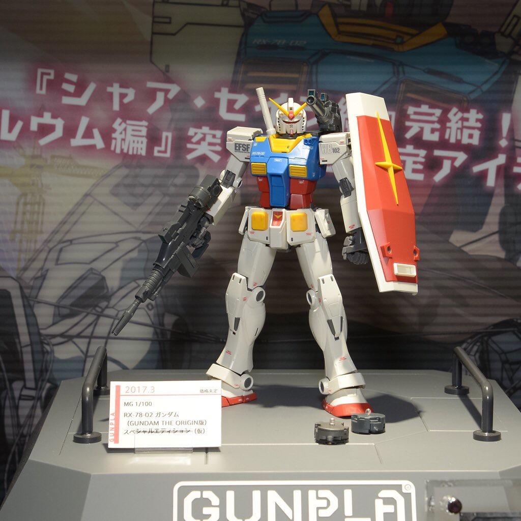Gundam Mecha modelling thread V38