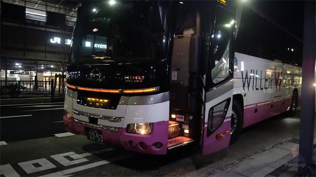 Willer Bus Tokyo - Kyoto