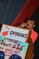 Pichuva Kaththi Tamil Movie Audio Launch Stills  0018.jpg