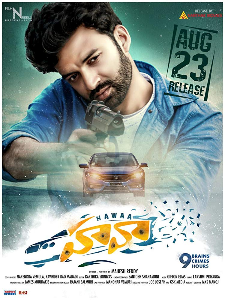 Hawaa 2019 Telugu 720p HDRip 1.3GB ESub Download