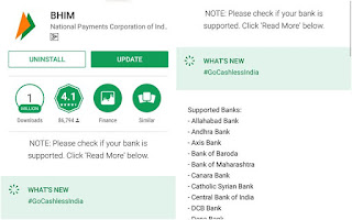 bhim mobile application
