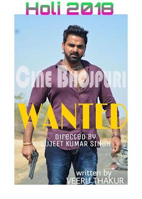 Wanted  Bhojpuri Movie Star cast