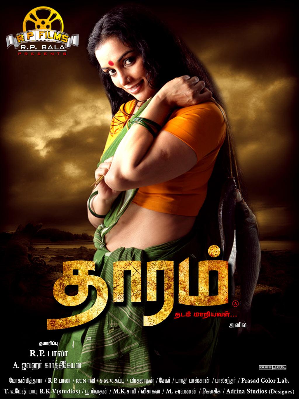 Thaaram Movie Hot Posters Thaaram Tamil Film Spicy ...