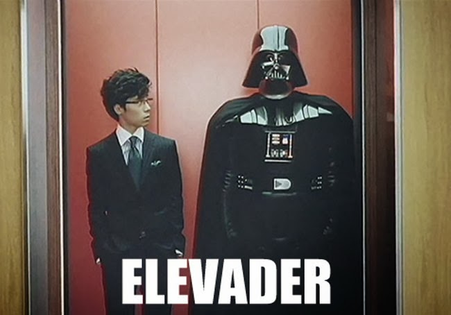 Funny Darth Vader Star Wars Elevader Pun Lift Joke Meme Photo