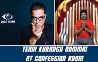 Team Kurangu bommai at confession room | Black sheep