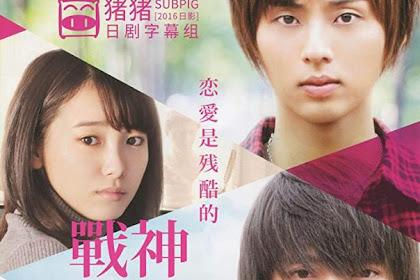Sinopsis Mars: Tada, Kimi wo Aishiteru (2016) - Japanese Movie