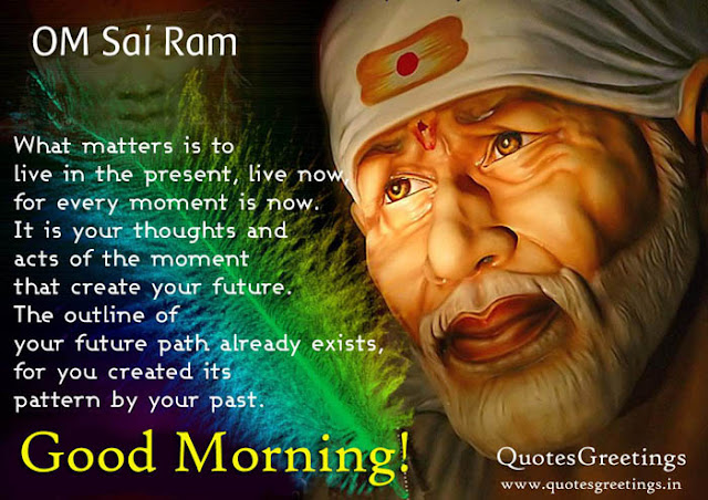 Shirdi Sai Baba Good Morning Wishes, Message with Images | Quotes ...