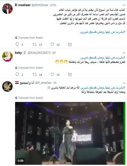 منع شيرين من الغناء في مصر والتحقيق معها