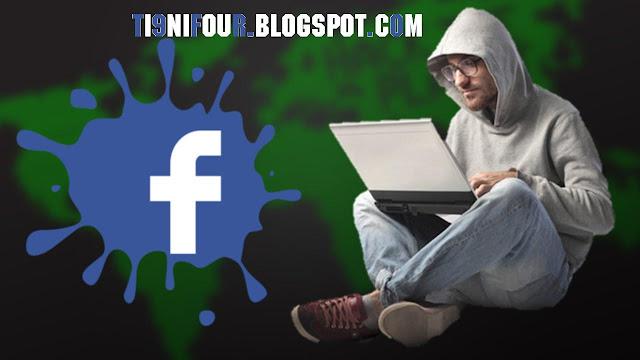 اختراق حسابات الفيسبوك