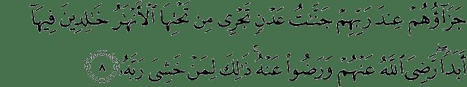 Surat Al-Bayyinah Ayat 8