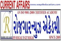 March-19 Current Affair By Rojgar News Academy