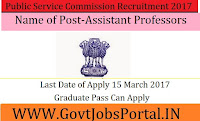 Public Service Commission Recruitment 2017–Assistant Professors Officer