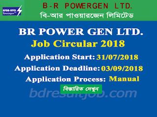 BR POWER GEN LTD. Job Circular 2018