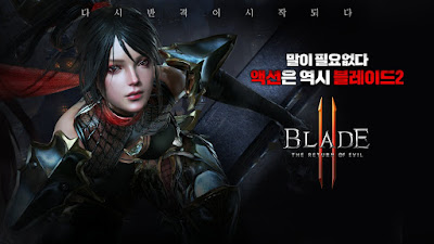 Blade 2 Mod Apk for Android