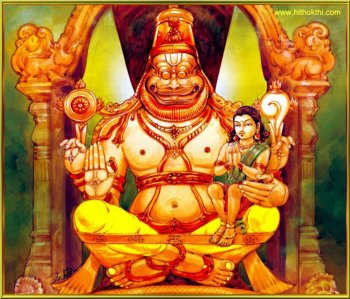 Lord Narasimha Miracle Images Photos Wallpapers Hd 2018 God