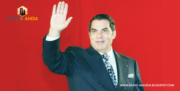 Zine el-Abidine Ben Ali زين العابدين بن علي