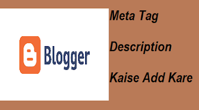 Blog-Me-Meta-Tag-Description-Kaise-Add-Kare