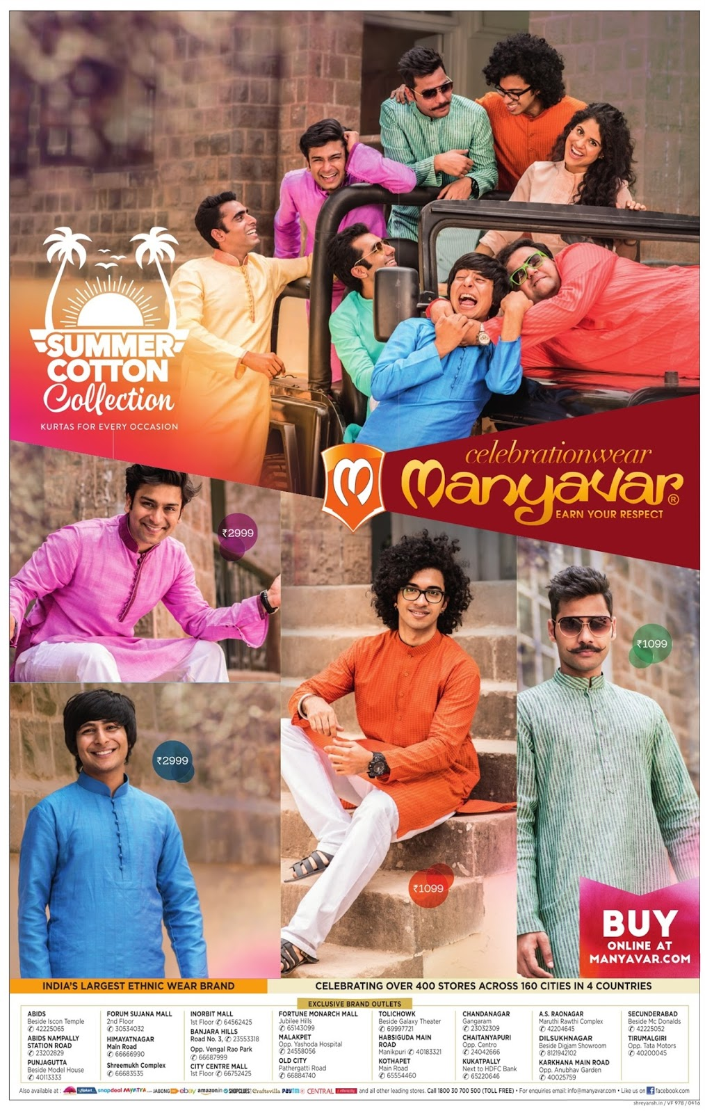 Manyavar Summer cotton collection with best prices | April 2016 discount offer