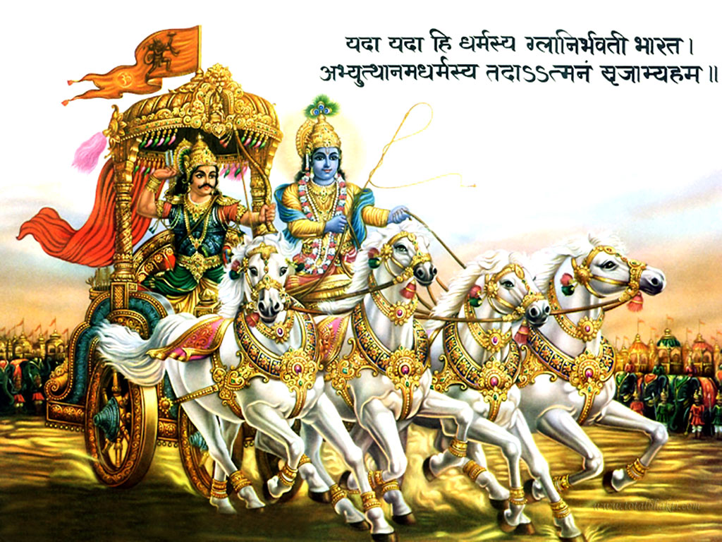 Download mahabharat