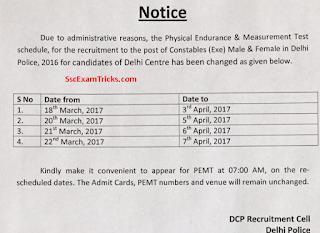 Delhi Police PEMT Admit card 2017