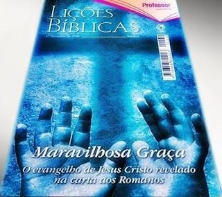 Lições Bíblicas - Adultos: Maravilhosa Graça - o evangelho de Jesus Cristo revelado na carta aos Romanos. Comentários: Jose Goncalves. Lição11: A tolerãncia cristã.