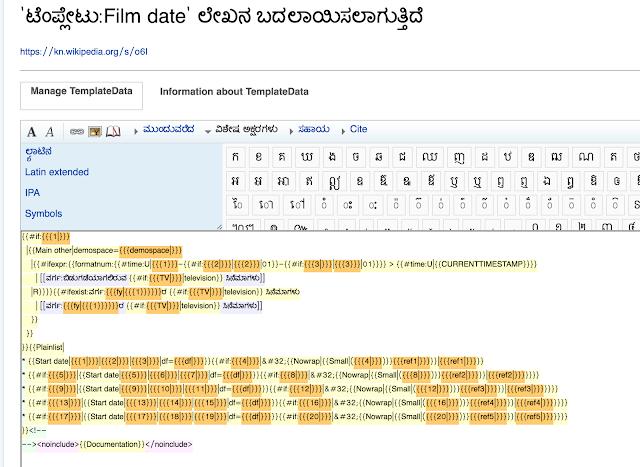 Syntax highlighter: ಗ್ಯಾಜೆಟ್ ಈಗ ಕನ್ನಡ ವಿಕಿಪೀಡಿಯದಲ್ಲಿ ಲಭ್ಯ