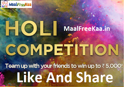 Holi Contest 2018