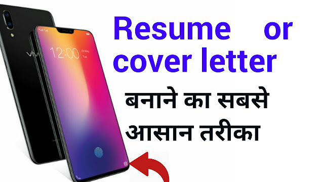 Create resume format or cover latter